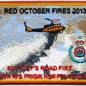 2013 - Ruttleys Road 'Red October 2013' patch