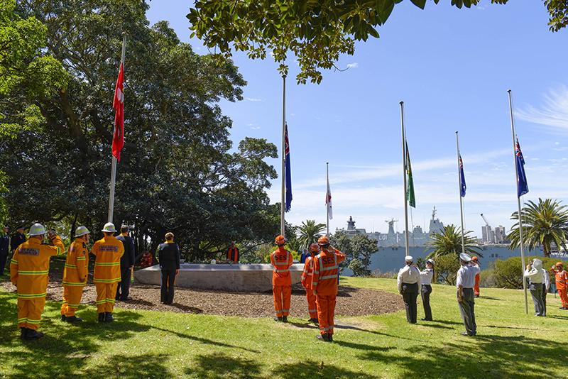 Volunteer Memorial Sydney