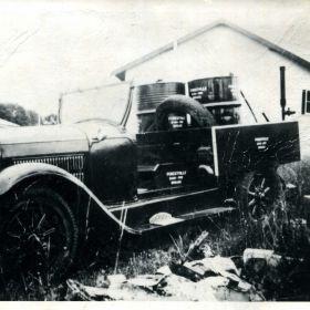 1950 55c Essex Forestville BFB