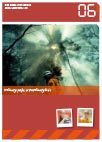 Cover of RFS Annual Report 2005-2006