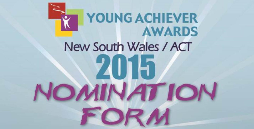 Young Achievers Awards