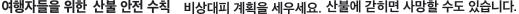 Korean fact sheet title